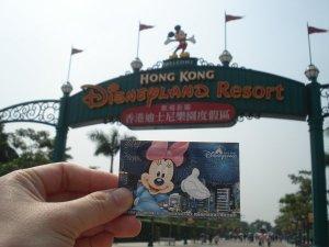 2913407-HGK-Entrance-Ticket-to-Disneyland-Hong-Kong-0 travelblog org