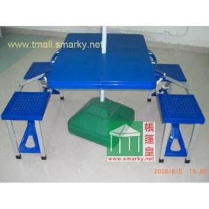 鋁合金摺枱椅-藍色1