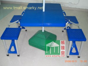 picnic_table_blue-a