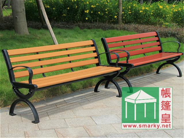 環保木公園長椅-BTC-035B