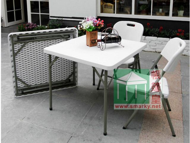 悠閒桌椅-87F 方枱