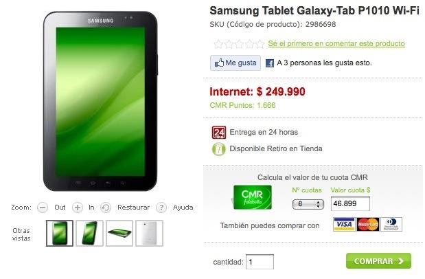 galaxy tab wifi falabella