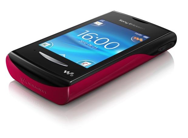 Sony-Ericsson-Yizo-038