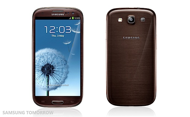 Samsung Galaxy S3 color marron