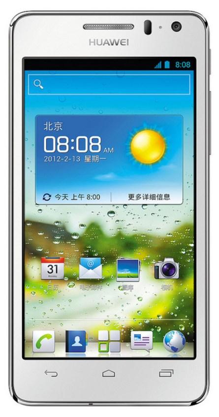 huawei-g600_8