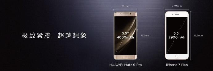 huawei-mate-9-pro-6