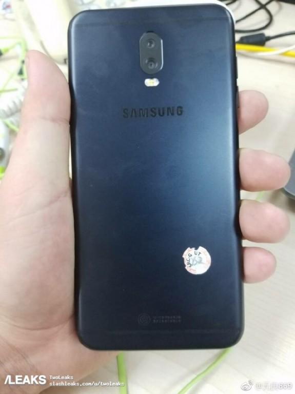 Imagen dorsal de la supuesta variante china del Samsung Galaxy J7 (2017).