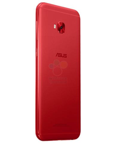 ASUS Zenfone 4 Selfie Pro rojo 4