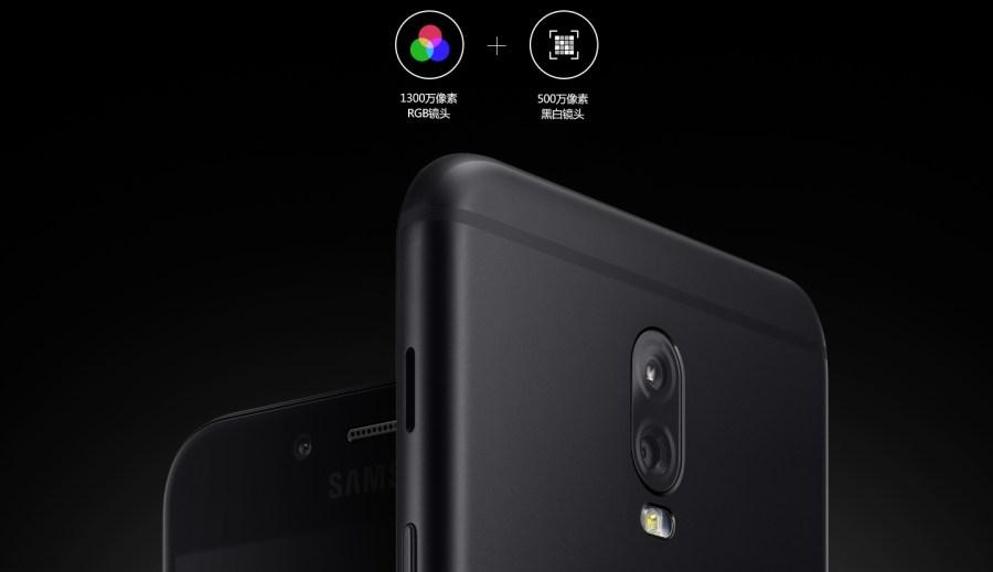 Render oficial del Samsung Galaxy C8 negro enfocando su cámara dual posterior.