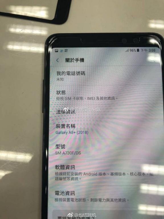 Captura de pantalla del display del Samsung Galaxy A8+ (2018) que revela su nombre.