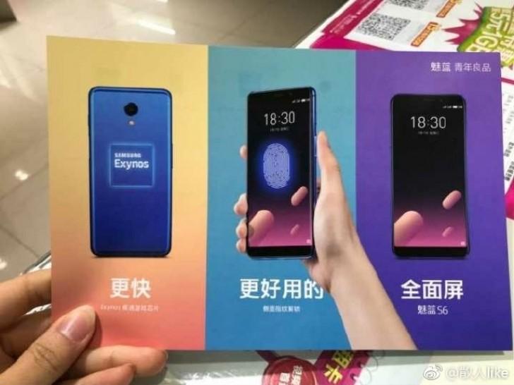 Fotografía filtrada del folleto publicitario del Meizu M6s.
