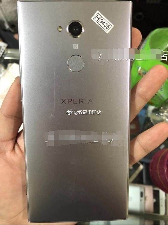 Fotografía dorsal filtrada del Sony Xperia XA2 Ultra.