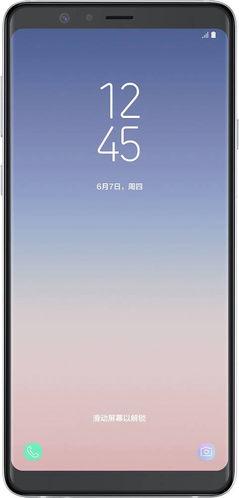 Galaxy A8_White_3