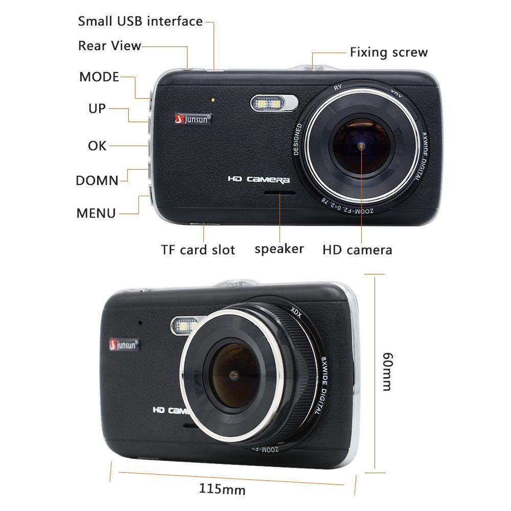 Car DVR Dash Camera