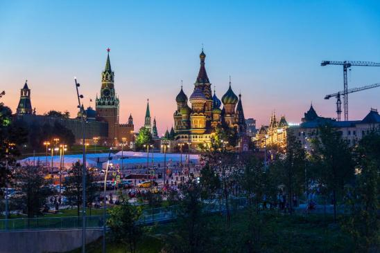 Moscow Urban Ceter