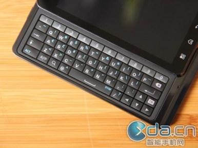 Motorola Milestone 3 XDA (9)