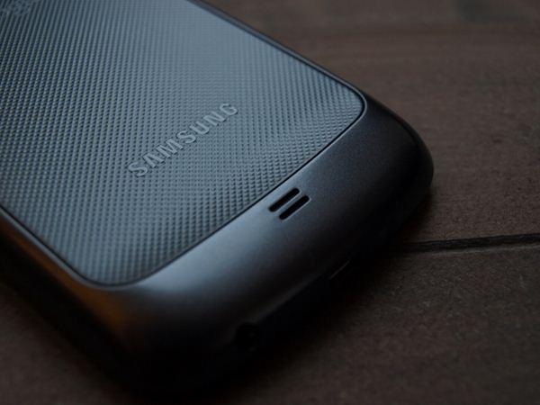 Galaxy Nexus Review