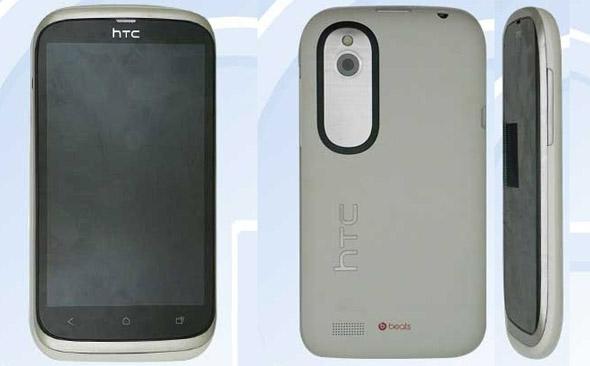 HTC-Wind-T328w