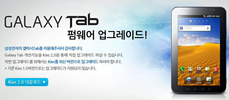 galaxy tab value-pack