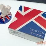 galaxy-s-iii-premium-pack-phone-holder