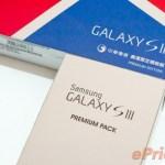 galaxy-s-iii-premium-pack