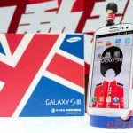 samsung-galaxy-s-iii-premium-pack-limited-edition