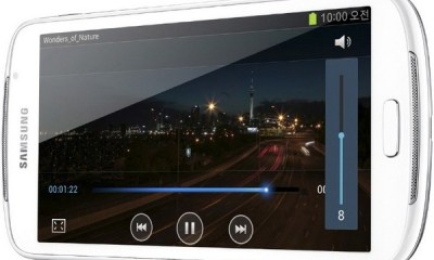 Galaxy Player 5.8 Produktbild
