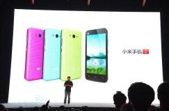xiaomi-phone-2-2012-08-1610