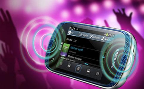 Galaxy-Music-DUOS-1