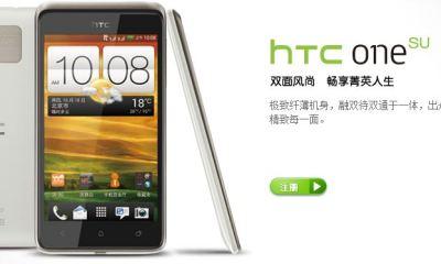 htc one su china webseite