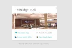 googlenow-mall