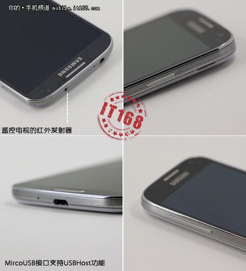 Samsung_Galaxy_S4_Leak_IR-Port