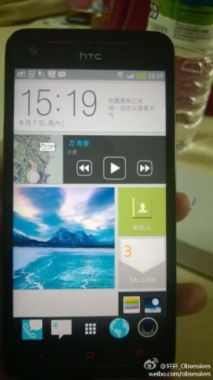 htc-china-os-ui-303x540
