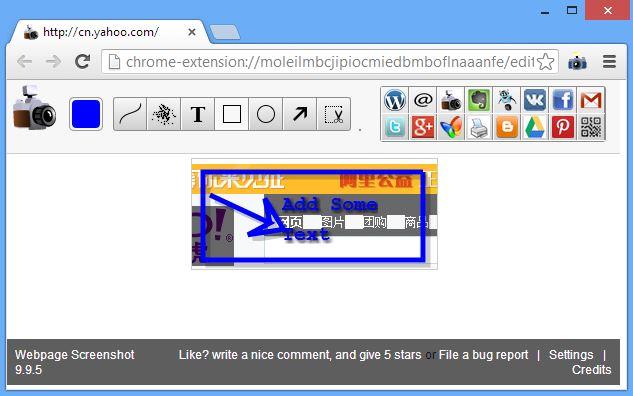 asus kampagne screenshot2