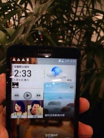 HuaweiGlory4lead