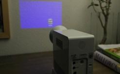 LG MiniBeam PG60G Test-5