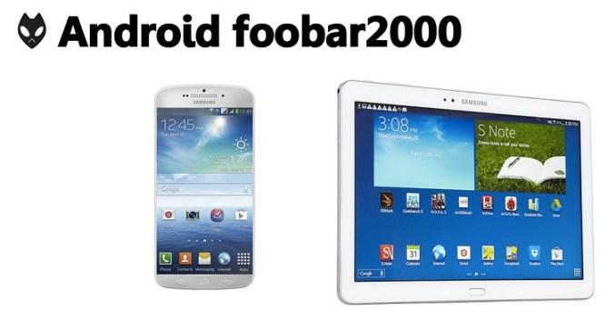 Foobar2000 Android Teaser