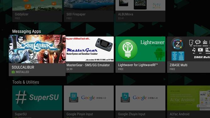 nexus2cee_Google-Play-Store_20150603_122231