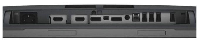 Dell U2515H Anschlüsse