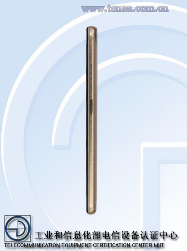 Huawei Mate S2 Leak TENAA (2)