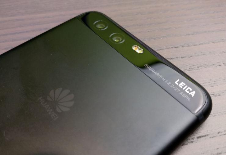 Huawei P10 LEICA Dual Kamera