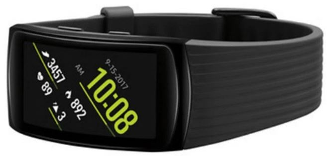 Sasmung Gear Fit2 Pro