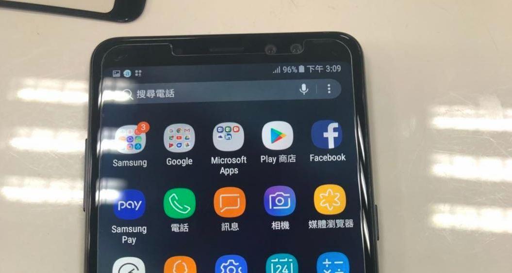 Samsung Galaxy A 2018 Leak