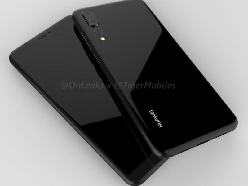 Huawei P20 360 Grad Rendering Leak (2)