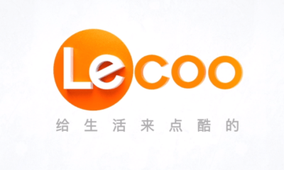 Lenovo Lecoo Logo Smart Home Header
