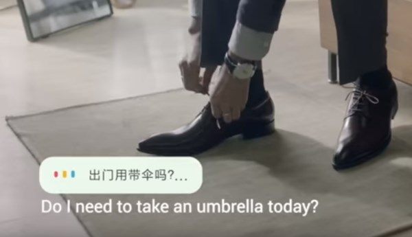 Xiaomi Xiao AI Weather Voice Assistant