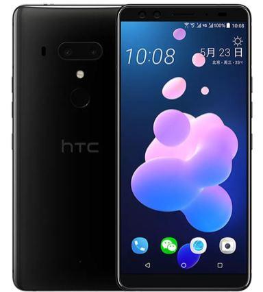 HTC U12 plus (3)