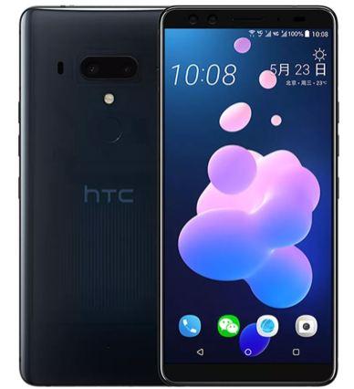 HTC U12 plus (4)