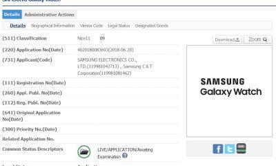 Samsung Galaxy Watch Leak