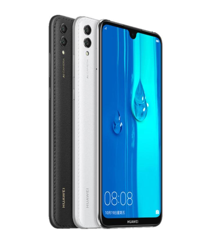 Huawei Y Max Leak